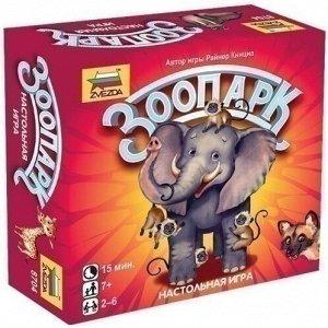 Зоопарк Игрокам нужно собрать вместе сбежавших животных. Смело берите столько карточек с животными, сколько хотите, но не жадничайте сверх меры. Зоопарк - веселая игра для игроков всех возрастов.
