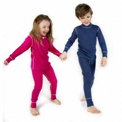 Термобелье из Норвегии детям и взрослым. Свободный склад — Детские комплекты термобелья (+горловина в ПОДАРОК) — Термобелье