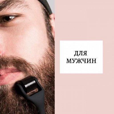 KRISTALLER — парикмахерский! Лучшая цена на разовую — Средства для мужчин — Гели и мыло