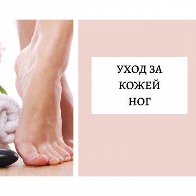 KRISTALLER - парикмахерский! Лучшая цена на разовую! — Уход за кожей ног — Уход за ногтями