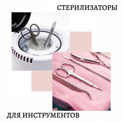 Kristaller 15.20 - парикмахерский! Лучшая цена на разовую! — Стерилизаторы для инструментов — Косметическое оборудование