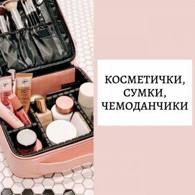 KRISTALLER - парикмахерский! Лучшая цена на разовую! — Косметички, сумки, чемоданы для инструментов — Косметическое оборудование