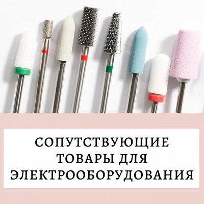 KRISTALLER - парикмахерский! Лучшая цена на разовую! — Сопутствующие товары для электрооборудования — Инструменты и аксессуары