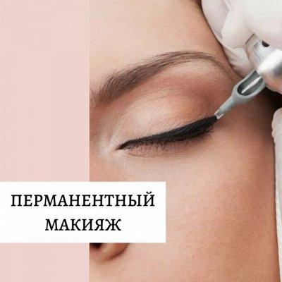 KRISTALLER - парикмахерский! Лучшая цена на разовую! — Перманентный макияж — Окрашивание и освеление