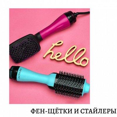 KRISTALLER - парикмахерский! Лучшая цена на разовую! — Фен-щётки и стайлеры — Косметическое оборудование