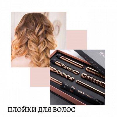 KRISTALLER - парикмахерский! Лучшая цена на разовую! — Плойки для волос — Косметическое оборудование