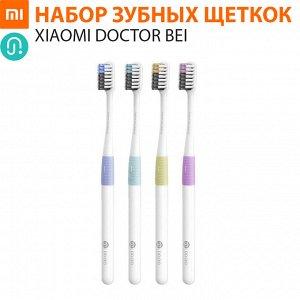 Набор Зубных Щеток Xiaomi Dr. Bei Colors 4 шт.