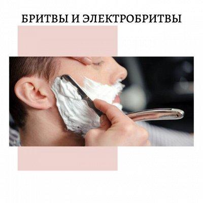 KRISTALLER - парикмахерский! Лучшая цена на разовую! — Бритвы и электробритвы — Косметическое оборудование