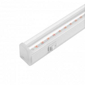 Светильник светодиодный для растений Smartbuy, 9 Вт, IP40, 600 мм