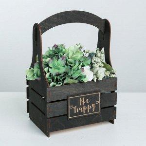 Кашпо флористическое «Будь счастлив», серый, 15 ? 21 ? 31.5 см