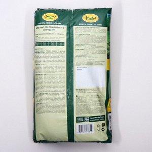 Грунт для рассады и органического земледелия Фаско с биогумусом 50л