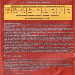 Субстрат минеральный цеолит, 2,5 л, фракция 1-3 мм, влагосберегающий, ZEOFLORA