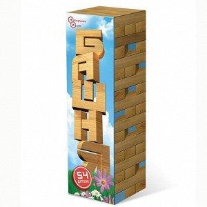 Игра наст. Башня с заданиями для детей 7746