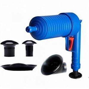Бластер для прочистки труб Paopaotong Air Drain Blaster