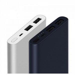 Внешний аккумулятор Xiaomi Mi Power Bank 2i (10000 mAh) оптом