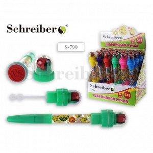 Ручка шариковая  СИНЯЯ, 5 в 1 (ручка, штампик, штампик-ролик, мыльные пузыри, фонарик), 6 дизайнов в ассортименте