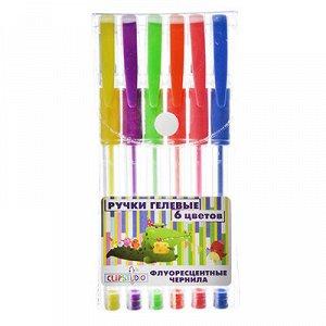 Набор ручек гелевых 6 цветов флуоресцентных