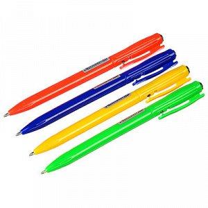 Авторучка шариковая синяя, 0,7мм, пластик, 4 цвета корпуса