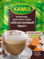 """Kamis Приправа для чая и кофе """"Апельсиновый твист"""" пак. 1/25, шт"""