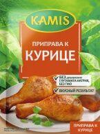 Kamis Приправа к курице пак. 30г 1/35, шт