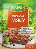 Kamis Приправа к мясу пак. 25г 1/30, шт