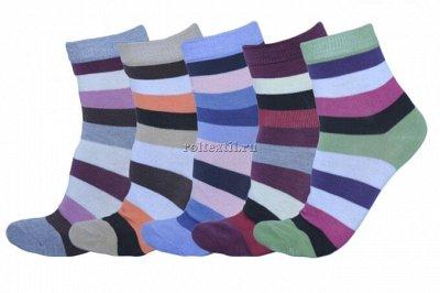 АКЦИЯ!!! -10% на носки! Мега распродажа-носки, белье-18 — Носки женские, летние — Носки