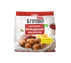 """Фрикадельки """"Классические"""" ТМ Петруха"""