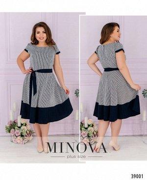 Платье №17-39-синий