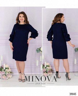 Платье №3248-индиго
