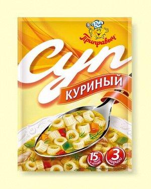 Суп куриный, 60 г