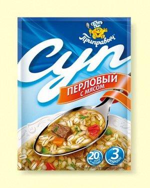 Суп Перловый с мясом, 60 г