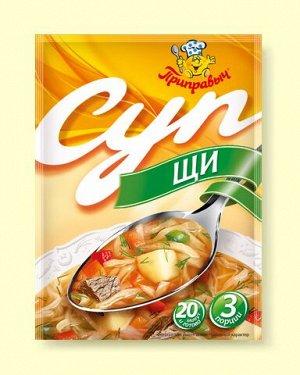 """Суп """"Щи"""" Это блюдо существовало на Руси задолго до ее крещения. Когда – то """"щами"""" называли практически все похлебки, а позднее это название закрепилось только за капустными похлебками. Весной щи часто"""