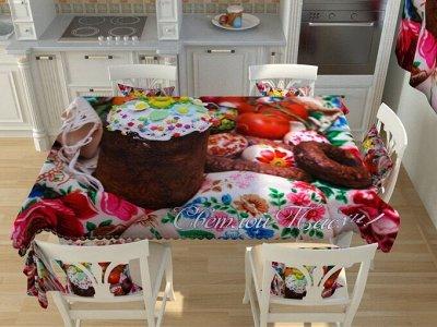 Фотошторы, фототюль и домашний текстиль с фотопечатью — Пасхальная коллекция
