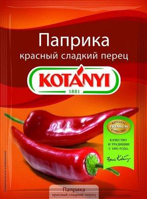Kotanyi Паприка молотая красный сл. перец пак. 25г 1/25, шт