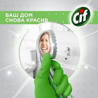 Мойдодыр. Лучший ассортимент бытовой химии — Cif крем — Для унитаза