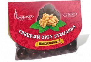 Грецкий орех КРЕМЛИНА шоколадный