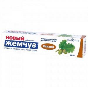 З.паста НОВЫЙ ЖЕМЧУГ 100мл Кора Дуба (верт.пласт.туба)