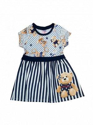 Платье Noname TRD0076