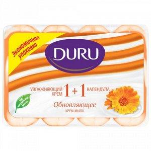 Мыло т. DURU Soft Sens 4*90 г Календула (э/пак)