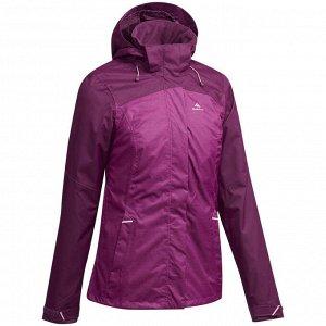Женская водонепроницаемая куртка
