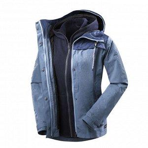 Куртка для путешествий 3 в 1