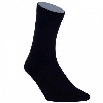DECATHLON 🥇Одежда и аксессуары для спорта — аксессуары для обуви — Носки