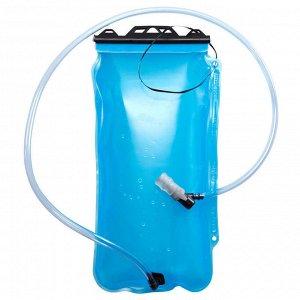Питьевая система 2 литра