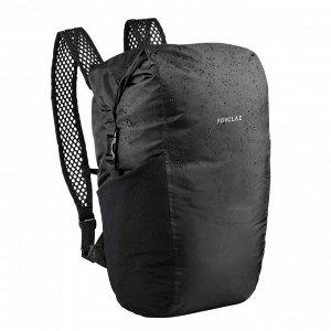 Компактный водонепроницаемый рюкзак для трекинга 20 литров | TRAVEL 100 FORCLAZ