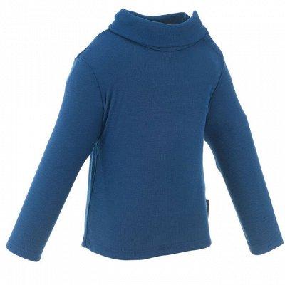 ✔D-96⚡Распродажа зимней одежды! 🧣Успей купить для все семьи — Термобелье детское — Для детей