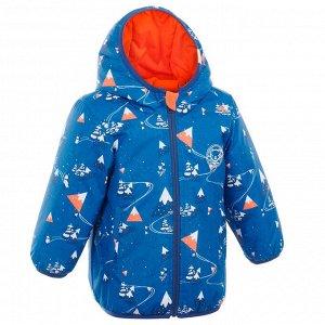 Куртка для катания на лыжах/санках для малышей Warm Reverse синяя LUGIK