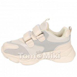 Спортивная обувь детская