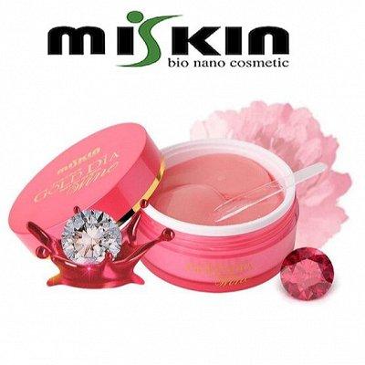❤Korea Beauty Lab-72❤ MEDI-PEEL - Пополнение. — MISKIN — Красота и здоровье