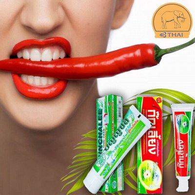 Lador - салонный уход за волосами у вас дома! — Гигиена полости рта! — Пасты