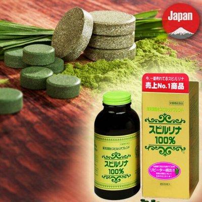 Вся Азия! Красота & здоровье! Япония, Корея, Тай! — Спирулина  от 535 руб! — БАД
